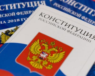 6 день голосования в Севастополе ЗА поправки в Конституцию России