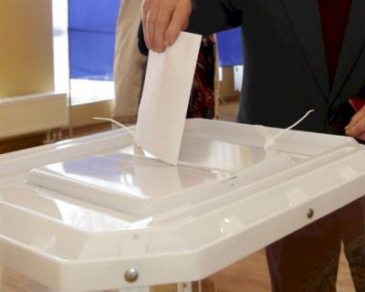 Что нужно знать о голосовании по поправкам в Конституцию