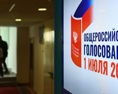 На Украине заработали 4 избирательных участка в последний день голосования по поправкам в Конституцию РФ