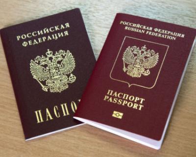 Версия Киева: кем являются живущие в Крыму граждане, которые получили российские паспорта