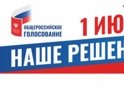Севастопольцы без прописки и гости города могут проголосовать в «Крыму»