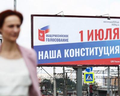 В Севастополе голосование по поправкам в Конституцию было четко организовано