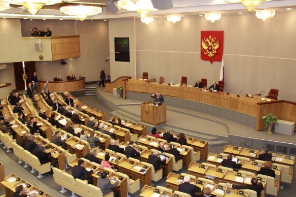 Досрочные выборы в Госдуму РФ: старт уже дан