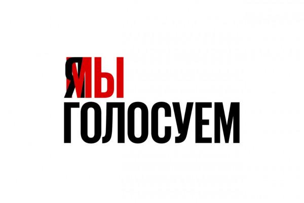 10 причин, почему севастопольцы массово поддержали поправки к Конституции России