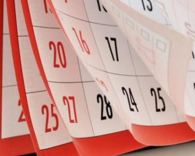 Религиозные праздники станут выходными днями в Севастополе