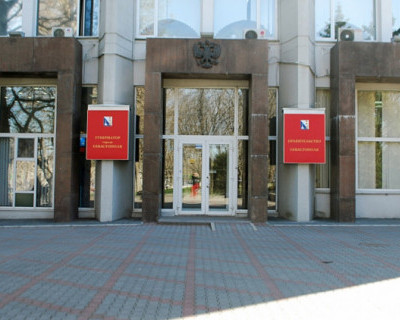 Предпринимателям Севастополя продлили срок подачи заявлений на отсрочку или отмену арендных платежей госимущества