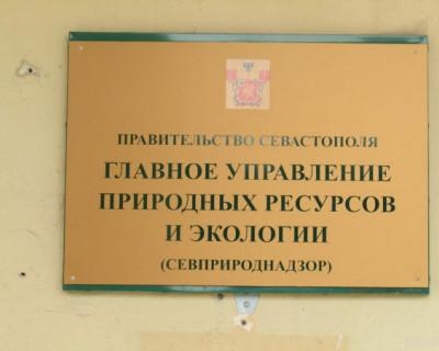 Врио губернатора Севастополя поручил «Севприроднадзору» подготовить законопроект о зеленом фонде