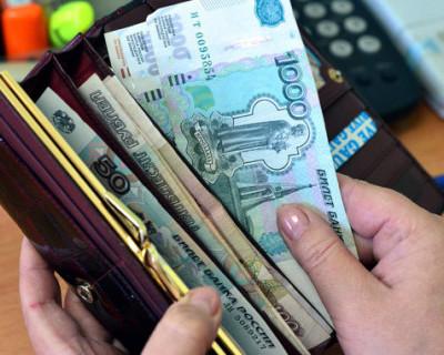 Зарплата бюджетников Севастополя вырастет на 4,5%
