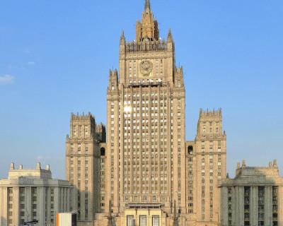 МИД РФ обвинило разведку США в наркотрафике