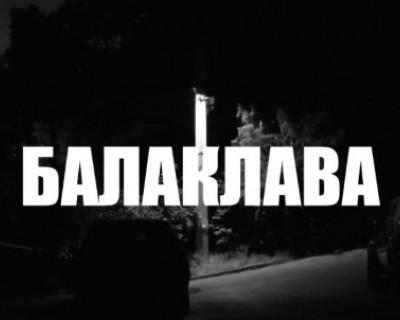 Столбы есть, а света — нет! Как чиновники, депутаты и компания «Севэнерго» превращают жителей Балаклавы в кротов (ВИДЕО)