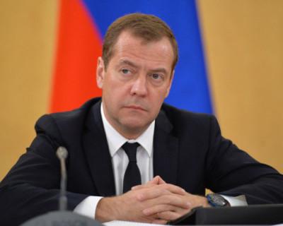 Дмитрий Медведев готов сделать прививку от коронавируса