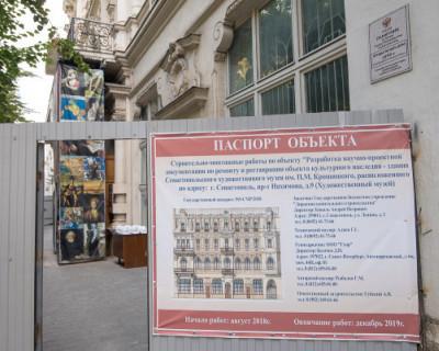 Что происходит с реконструкцией Художественного музея имени М.П. Крошицкого в Севастополе?