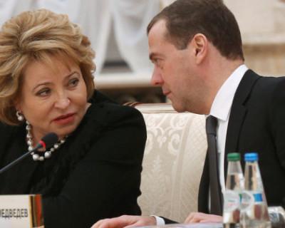 Бывший президент России Дмитрий Медведев может стать пожизненным сенатором