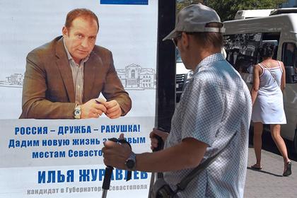 «Мусорный король» Севастополя нацелился в губернаторы – со второй попытки