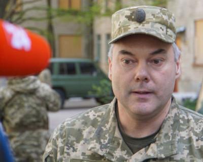 Украина сосчитала российских военных в Крыму