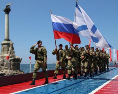 Новые наказания предусмотрены за призывы отдать Крым