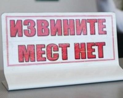 К середине июля в Крыму кончатся места во всех средствах размещения