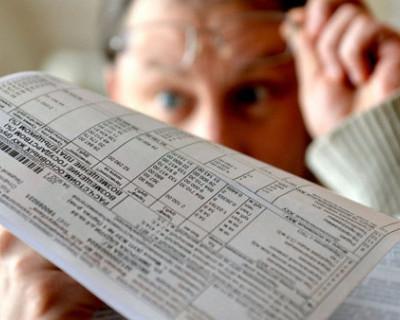 Россиянка получила квитанцию на оплату ЖКХ на 30 миллиардов рублей