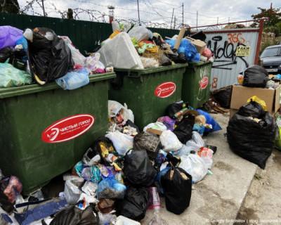 «Чистый город» превращает Севастополь в помойку