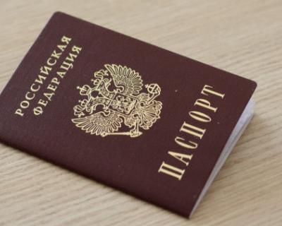 Владимир Путин подписал закон, упрощающий получение российского гражданства