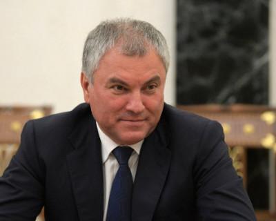 Украинские политики и чиновники высшего звена теперь не смогут безнаказанно требовать возвращения Крыма