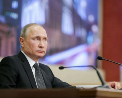 Путин рассказал о масштабах экономического кризиса в России