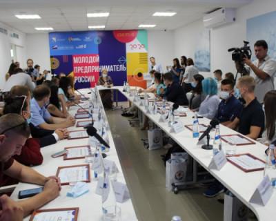 Молодые предприниматели представят Севастополь в России