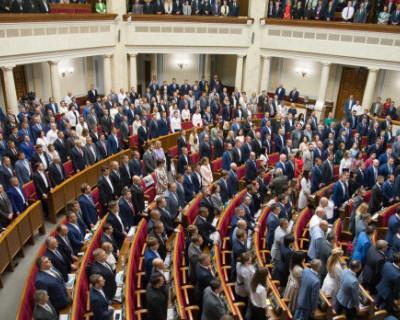 Украина фактически вышла из Минских соглашений