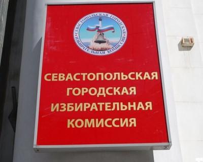 В Избирком Севастополя представили подписи муниципальных депутатов пока только 4 кандидата на пост губернатора