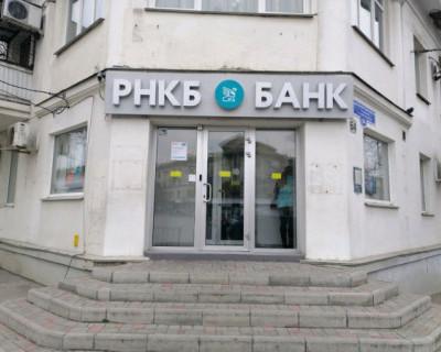 Банки Севастополя реструктуризировали кредиты на 7 млрд рублей