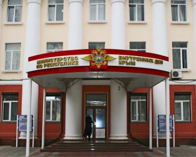 В Крыму пресекли деятельность «финансовой пирамиды»
