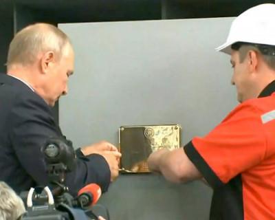 Владимир Путин дал старт строительству кораблей ВМФ в Керчи