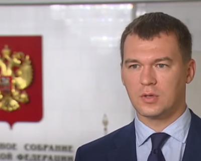 Назначен новый губернатор Хабаровского края