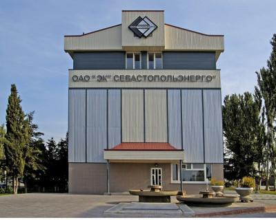 План возможных отключений электроэнергии в Севастополе (адреса)