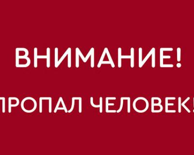 В Крыму ищут 34-летнего мужчину