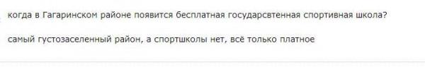 спортшкола Севастополь
