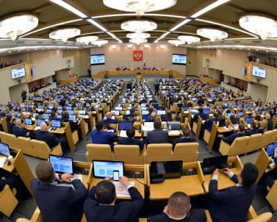 Госдума приняла закон об ответственности за призывы к отчуждению территории России