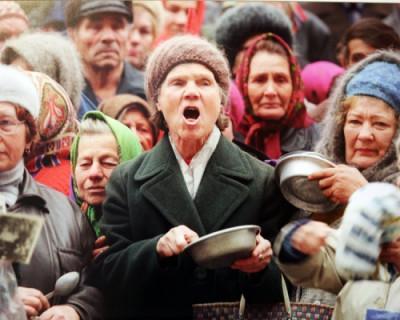 Субсидии от государства россияне потратили на еду и ЖКХ