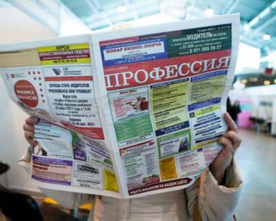 Самые необычные вакансии на рынке труда России