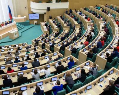 Валентина Матвиенко рассказала о том, кто покинет Совет Федерации