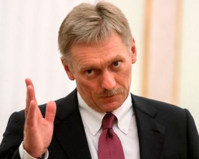 В Кремле ответили на предложение Зеленского «расшифровать Минские соглашения»