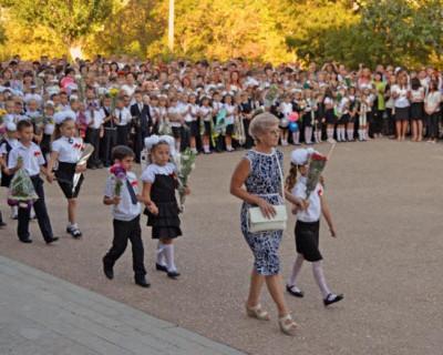 Как пройдет 1 сентября в российских школах?