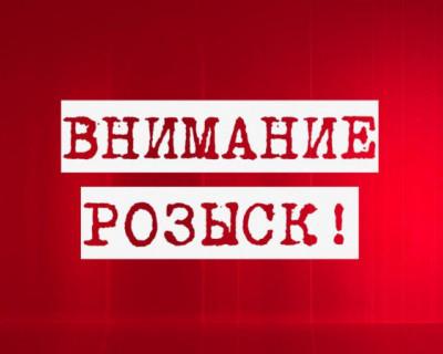 В Севастополе пропала женщина