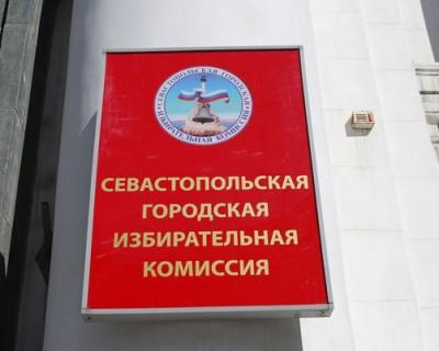 В Севастополе официально зарегистрированы шесть претендентов на кресло губернатора города