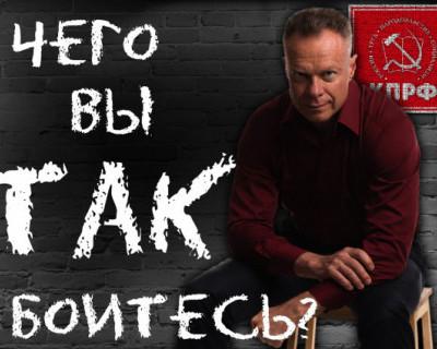Кто в действительности предал севастопольского коммуниста Кияшко, и почему в этом должны разбираться СКР и прокуратура?
