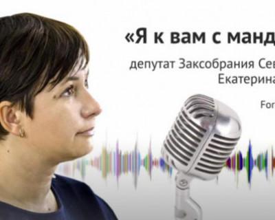 Для Алексея Чалого готовят индульгенцию? Неужели депутаты Заксобрания Севастополя скопом «лягут» под олигарха?