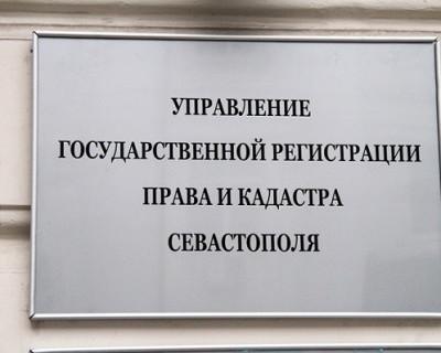 Экс-чиновник Севреестра получил три года за взятку