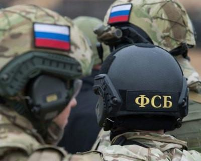 В России запрещены публикация и распространение материалов о ФСБ