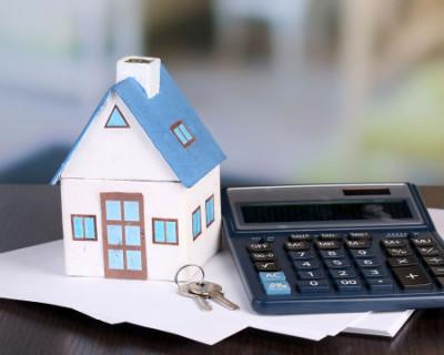В России снижена ставка по ипотеке