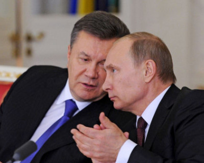 Обнаружено «пророчество» Владимира Путина о Крыме